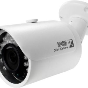 589329012_3_644x461_monitoring-zestaw-4-lub-8-kamer-dahua-ir-30m-rejestrator-dysk-pozostale-dom-i-ogrod